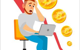 Quadriga CryptoCurrency Boondoggle